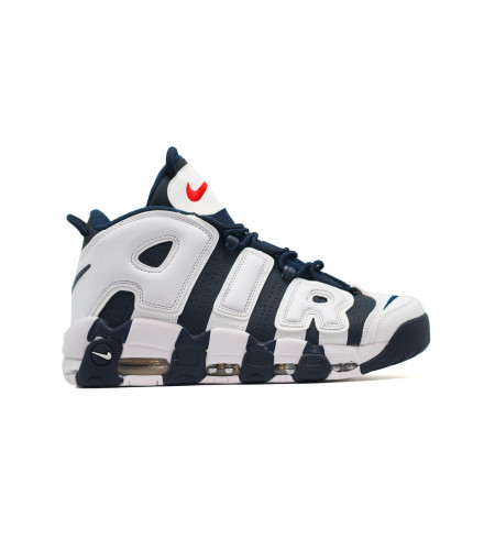 Мужские кеды Nike Air Max Uptempo 96 черно белые